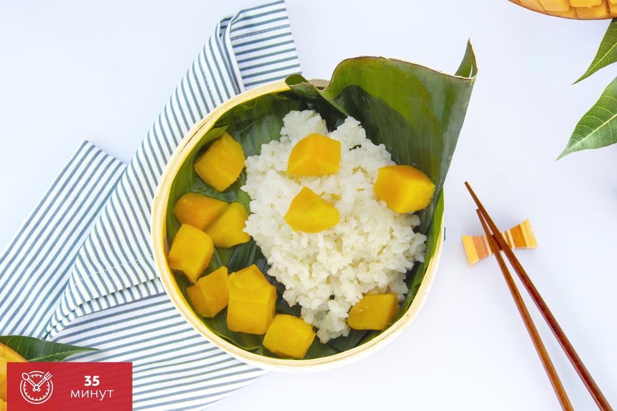 Рецепт риса с кокосовым молоком и манго от Катана