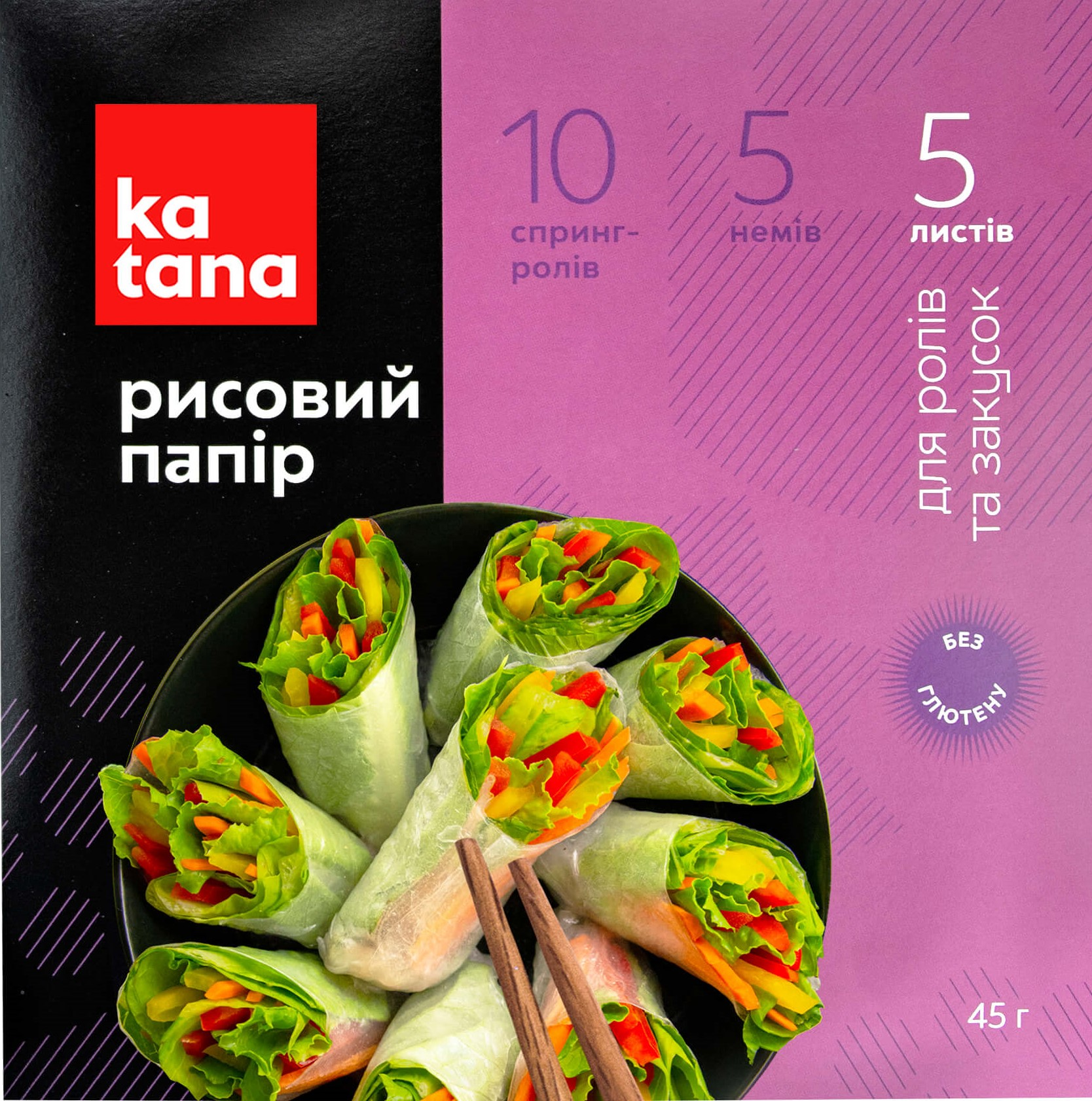 Рисовая бумага Katana